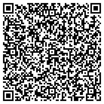 QR-код с контактной информацией организации ЭЛИТЕ КОМПАНИЯ, ООО