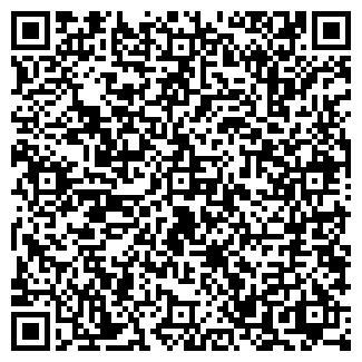 QR-код с контактной информацией организации БЮРО