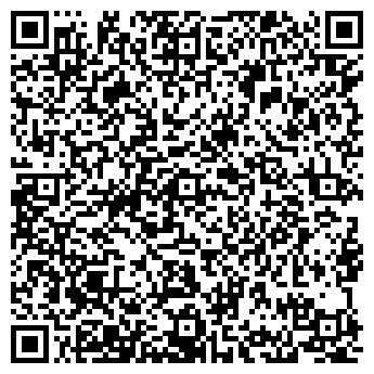 QR-код с контактной информацией организации ООО Vip Garden