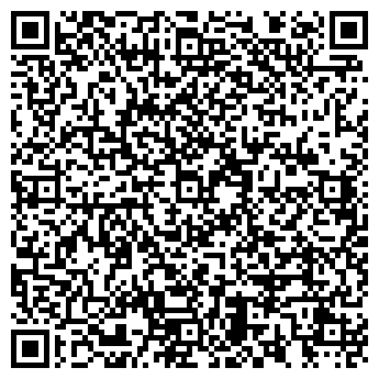 QR-код с контактной информацией организации ВОЛГОВЯТСЕРВИС, ПКФ