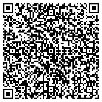 QR-код с контактной информацией организации МЕГА-СЕРВИС, ПКФ