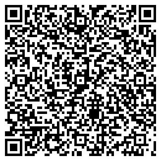 QR-код с контактной информацией организации НЕКСИЯ
