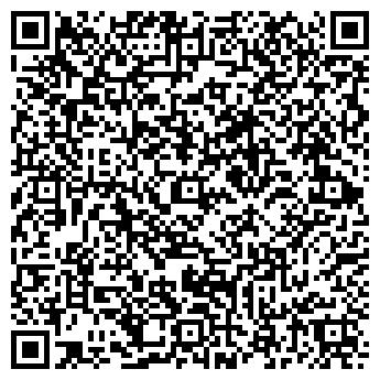QR-код с контактной информацией организации ПРЕСТИЖ АВТОСАЛОН