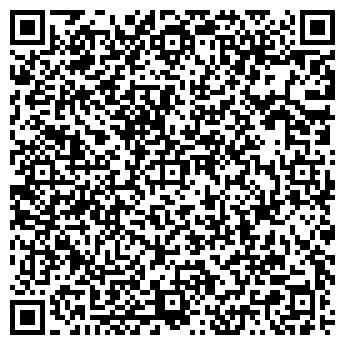 QR-код с контактной информацией организации РУССКИЙ ПУТЬ