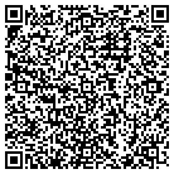 QR-код с контактной информацией организации СЕРВИССТАЛЬЛИЗИНГ, ООО