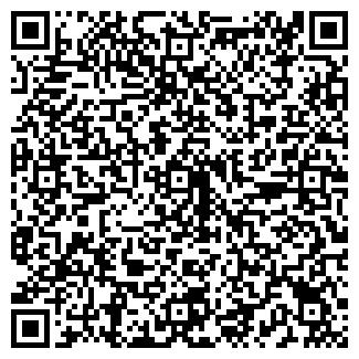 QR-код с контактной информацией организации ТЕНДЕР, ПКФ