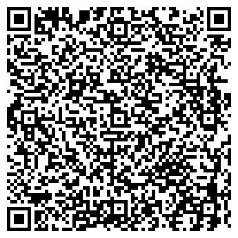 QR-код с контактной информацией организации АВТОМАКСИМУМ ТЦ
