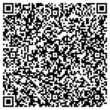 QR-код с контактной информацией организации Меховая фабрика Bajena