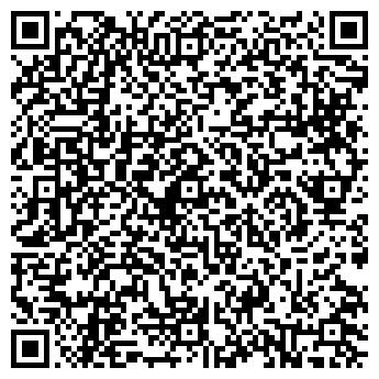 QR-код с контактной информацией организации ООО ilmax