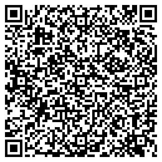 QR-код с контактной информацией организации АСТРУС