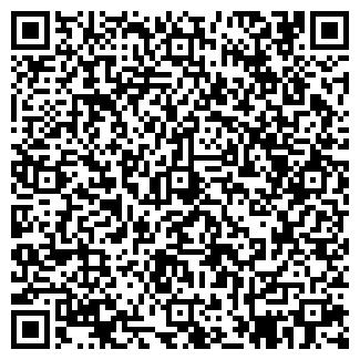 QR-код с контактной информацией организации ЗЕМАН