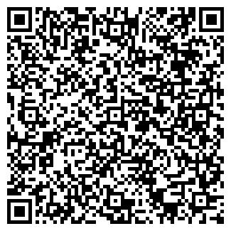 QR-код с контактной информацией организации КАРТЕСТ