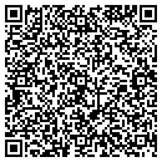 QR-код с контактной информацией организации ТРЕСТ