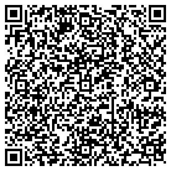 QR-код с контактной информацией организации ВОЛГО-БАЛТ-ТРАНС, ООО