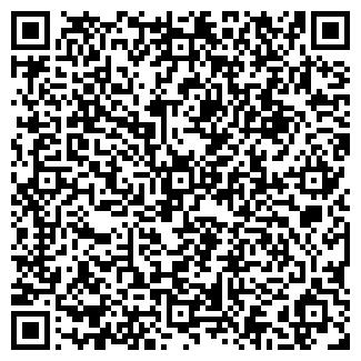 QR-код с контактной информацией организации ЛЕВКОМ, ООО