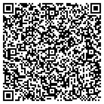 QR-код с контактной информацией организации ЦЕНТР РАЗВЛЕЧЕНИЙ