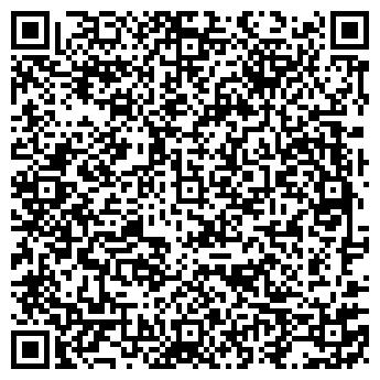 QR-код с контактной информацией организации БАР ДК АММОФОС
