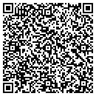QR-код с контактной информацией организации САНДРА