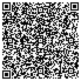 QR-код с контактной информацией организации СЛАВЯНСКИЙ ДВОРИК