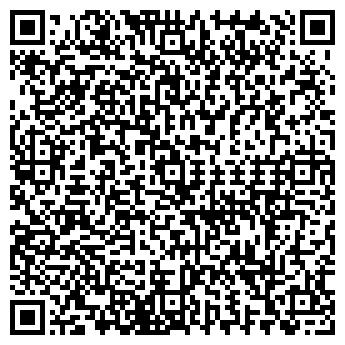 QR-код с контактной информацией организации «Пино Гриджио»