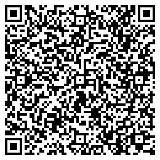 QR-код с контактной информацией организации КАТЯ