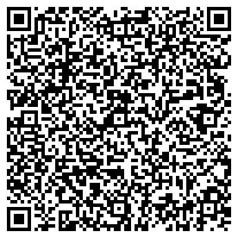 QR-код с контактной информацией организации КАФЕ-РЮМОЧНАЯ