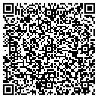 QR-код с контактной информацией организации У ВАСИЛИЧА