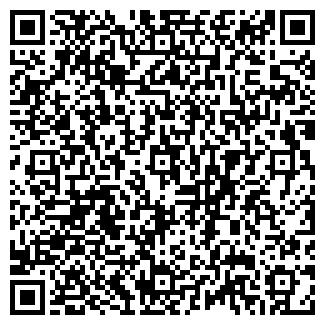 QR-код с контактной информацией организации У ПАРКА