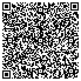 QR-код с контактной информацией организации ФОРТУНА КАФЕ-БАР
