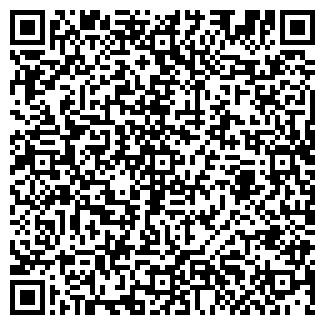QR-код с контактной информацией организации АГРОС