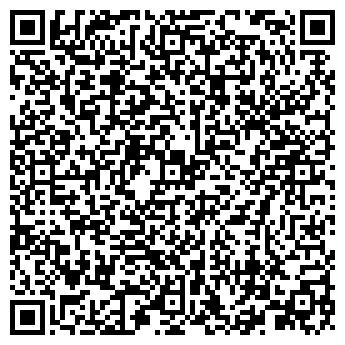 QR-код с контактной информацией организации ИВАН И ТАТЬЯНА РУКЛЕНОК
