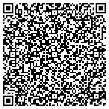 QR-код с контактной информацией организации БАННО-ПРАЧЕЧНОЕ ХОЗЯЙСТВО
