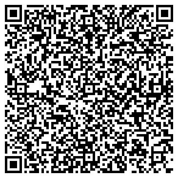 QR-код с контактной информацией организации БАНЯ № 4 МП БАННО-ПРАЧЕЧНОЕ ХОЗЯЙСТВО