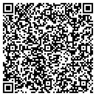 QR-код с контактной информацией организации ЧЕРЕПОВЕЦ