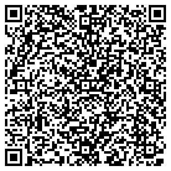 QR-код с контактной информацией организации Судская районная больница
