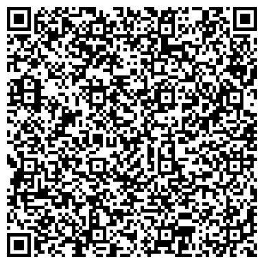 QR-код с контактной информацией организации dpd.by - экспресс-доставка грузов