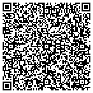 QR-код с контактной информацией организации ГОРОДСКАЯ СТАНЦИЯ ПЕРЕЛИВАНИЯ КРОВИ, МУП