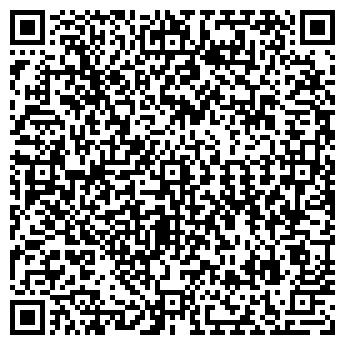 QR-код с контактной информацией организации МЕЖРАЙОННОЕ БМСЭ
