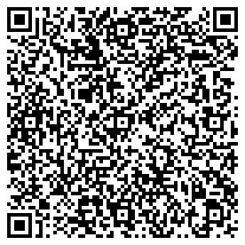 QR-код с контактной информацией организации № 2 ООО ЛИБРА