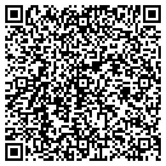 QR-код с контактной информацией организации № 143