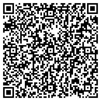 QR-код с контактной информацией организации АВИКА