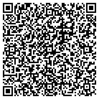 QR-код с контактной информацией организации АЛТА-СЕРВИС ФИРМА, ООО