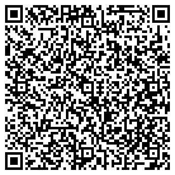 QR-код с контактной информацией организации АТЛОН-СЕРВИС, ООО