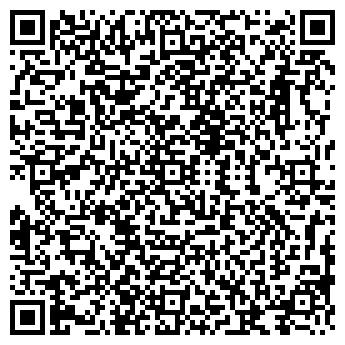 QR-код с контактной информацией организации ДЕЛЬТА-КОМПЬЮТЕРС