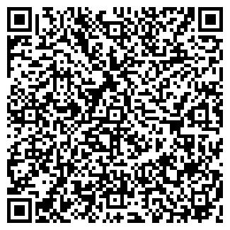 QR-код с контактной информацией организации КОПИЯ-МАКС