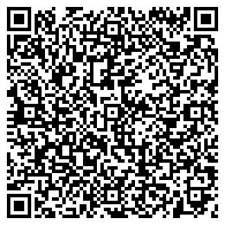 QR-код с контактной информацией организации НВ-СЕРВИС