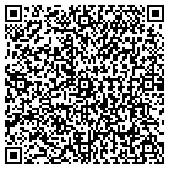 QR-код с контактной информацией организации РЕАЛ-2000, ООО
