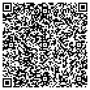 QR-код с контактной информацией организации САММИТ-ПЕРВОМАЙСКИЙ