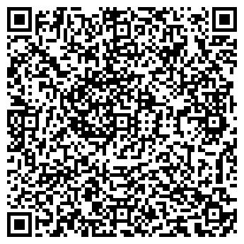 QR-код с контактной информацией организации СИГНАЛ ЛИМИТЕД