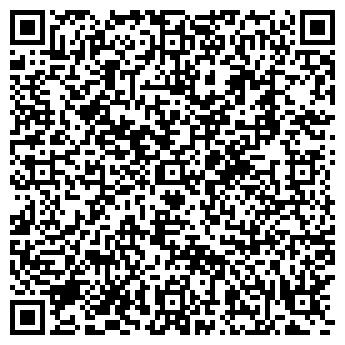 QR-код с контактной информацией организации СТАЛЬ-ОБОРУДОВАНИЕ